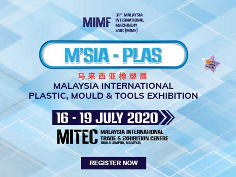 Malaysia International Plastic, Mould & Tools Exhibition 2020