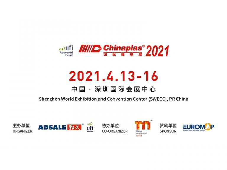 Shenzhen World Exhibition and Convention Center (SWECC), PR China
