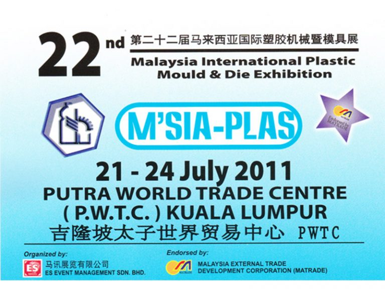 Malaysia International Plastic, Mould & Die Exhibition 2011