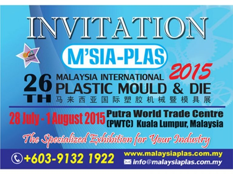 Malaysia International Plastic, Mould & Die Exhibition 2015